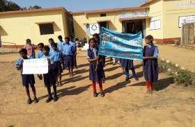 विकासखंड जगदलपुर के ग्राम भाटीगुड़ा स्कूल के बच्चों ने गांव को प्लास्टिक मुक्त ग्राम बनाने निकाली रैली