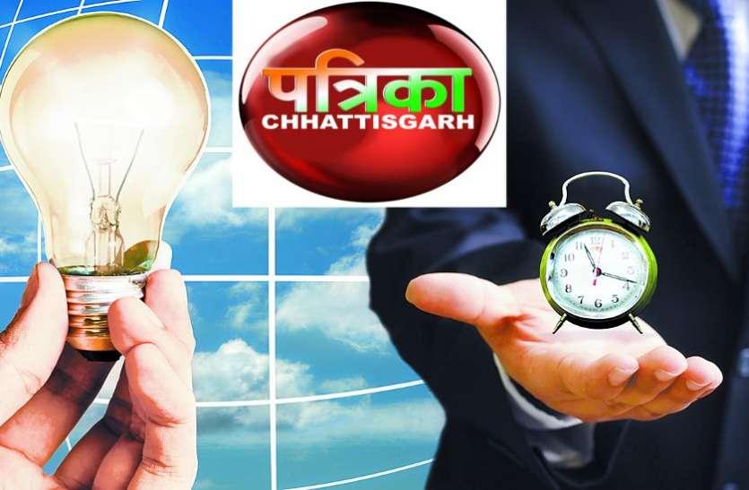 बिजली कंपनी 3 हजार करोड़ रुपए के नोशनल लॉस में, अगले महीने का बिल लोगों को मार सकता है करंट