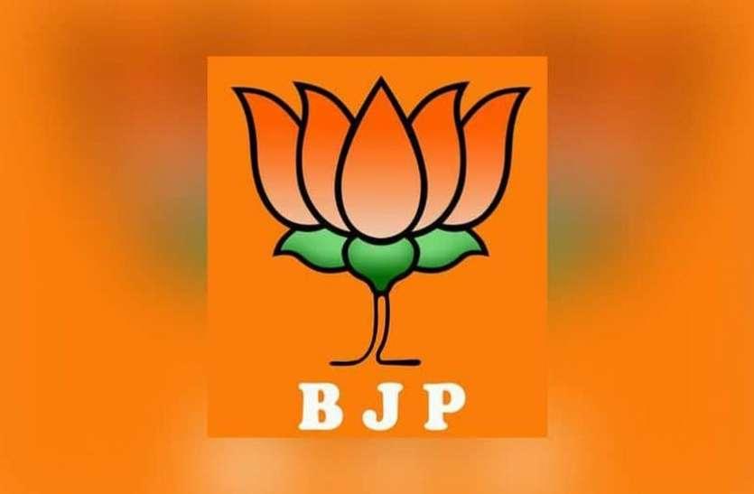 भाजपा : इन नेताओं की अब खुलने वाली है 'लॉटरी', पार्टी में मिलेंगे अहम पद