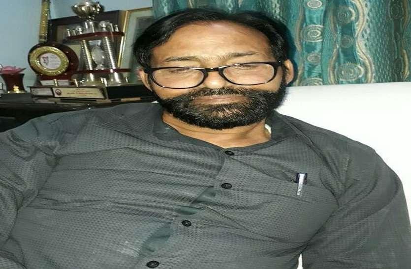 Kailash nath Singh yadav