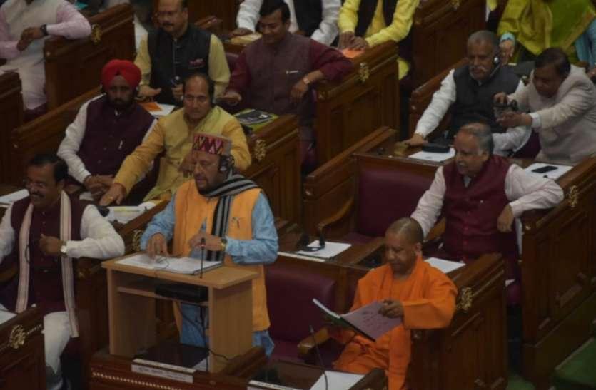 UP Budget 2020 : योगी सरकार ने बढ़ाया मदरसों का बजट, इस बार जारी किया इतना Budget
