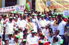 सुप्रीम कोर्ट ने नकारा लेकिन आरक्षण मौलिक अधिकार बनाना चाहती है कांग्रेस