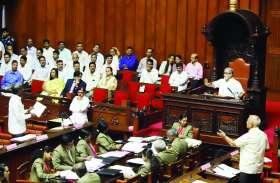 विधान परिषद में नेता प्रतिपक्ष का कामकाज रोको प्रस्ताव खारिज