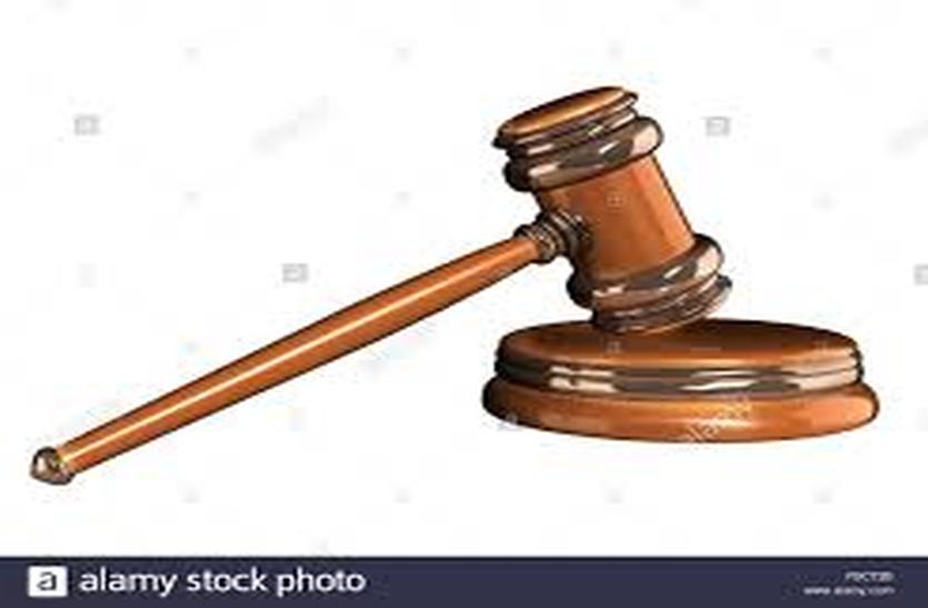 नाबालिग से दुष्कर्म मामले में आजीवन कारावास