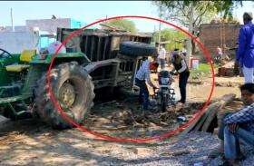 सड़क खराब होने से पलटी ट्रैक्टर-ट्राली,देखें वीडियो