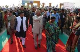 Daman News; ग्रामीण क्षेत्रों में पानी उपलब्ध कराना बड़ी चुनौती: राष्ट्रपति