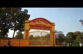 Moradabad: हिन्दू कॉलेज में ताबड़तोड़ फायरिंग से मचा हड़कंप, चल रहीं प्रयोगात्मक परीक्षाएं