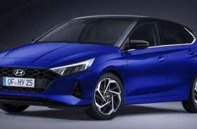 पहले से धाकड़ है नेक्स्ट जनरेशन Hyundai i20, देखें तस्वीरें