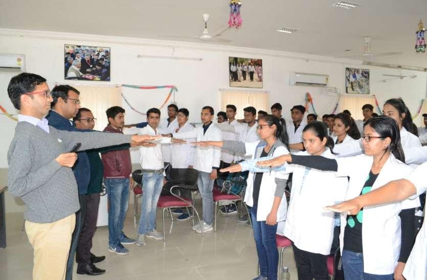 विद्यार्थियों ने ली स्वच्छता की शपथ