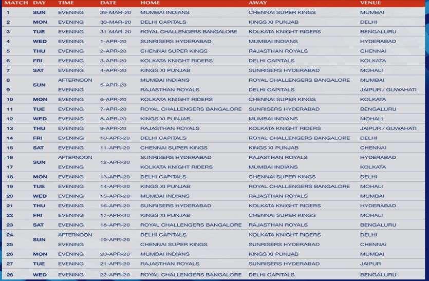 ipl_schedule.jpg