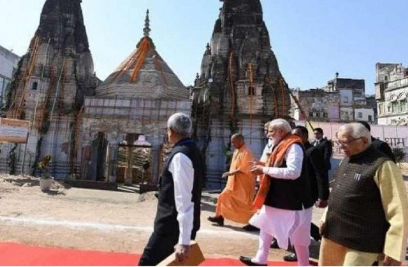 200 करोड़ से अब काशी विश्वनाथ मंदिर विस्तार और सौंदर्यीकरण में आएगी और तेजी, होंगे ये काम...