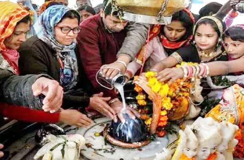 महाशिवरात्रि 21 को, 59 वर्ष बाद विशेष संयोग, पूजन का मिलेगा विशेष फल, जानें पूजा का समय