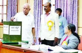 अब नहीं जाएगी कर्नाटक के उपमुख्यमंत्री की कुर्सी, जानिए क्यों ?