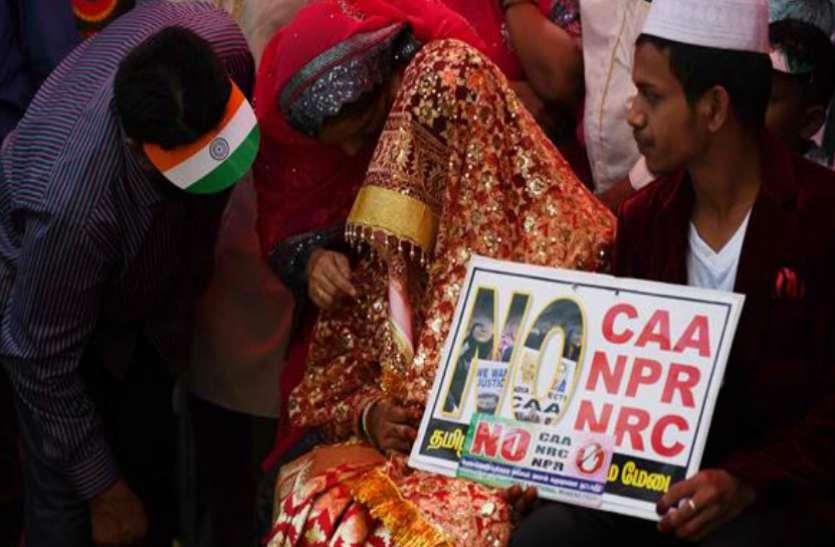 चेन्नई के शाहीन बाग बना शादी का मंडप, मुस्लिम कपल ने CAA का विरोध करते हुए किया निकाह