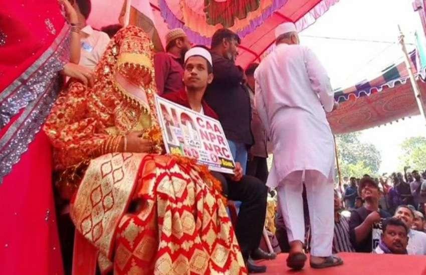 muslim_couple_gets_married_at_anti-caa_.jpg