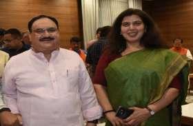 नड्डा ने छत्तीसगढ़ की सरोज पांडेय को दिल्ली भाजपा का पर्यवेक्षक नियुक्त किया