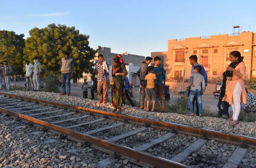 नागौर रेलवे पटरियों के पास मिले दो भ्रूण, फैली सनसनी