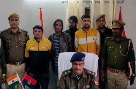पुलिस ने चेकिंग के दौरान अंतर्राज्यीय तीन शातिर वाहन चोरो को किया गिरफ्तार