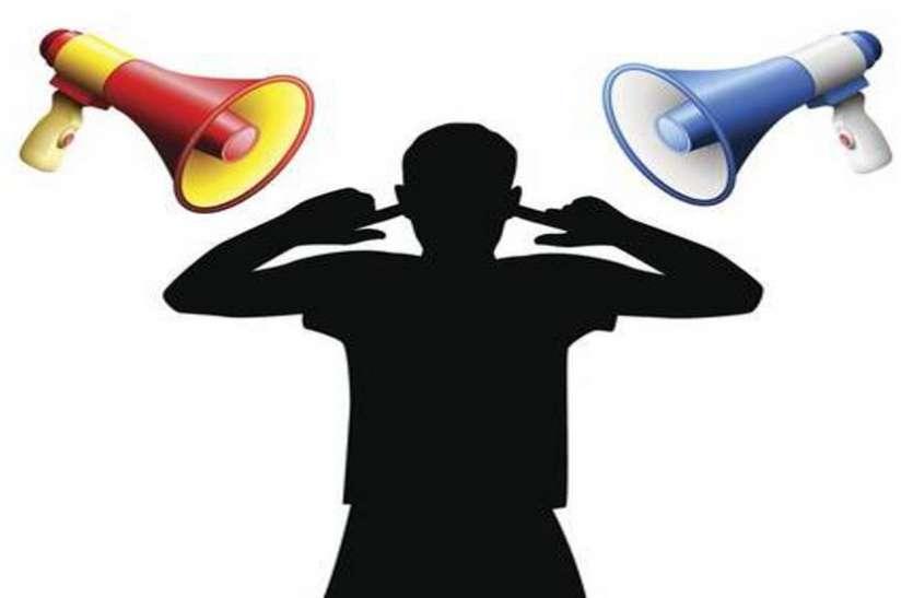 परीक्षा के मद्देनजर ध्वनि विस्तारक यंत्रों के प्रयोग पर प्रतिबंध
