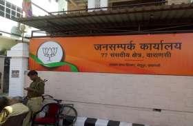 पीएम नरेन्द्र मोदी का नया संसदीय कार्यालय जवाहर नगर एक्सटेंशन में खुला