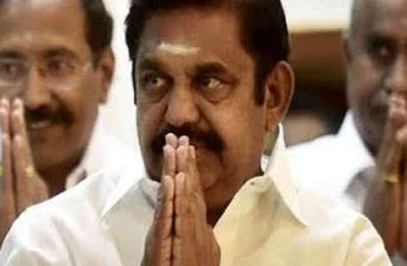 क्या आग्रह किया मुख्यमंत्री ने party  कार्यकर्ताओं से ?