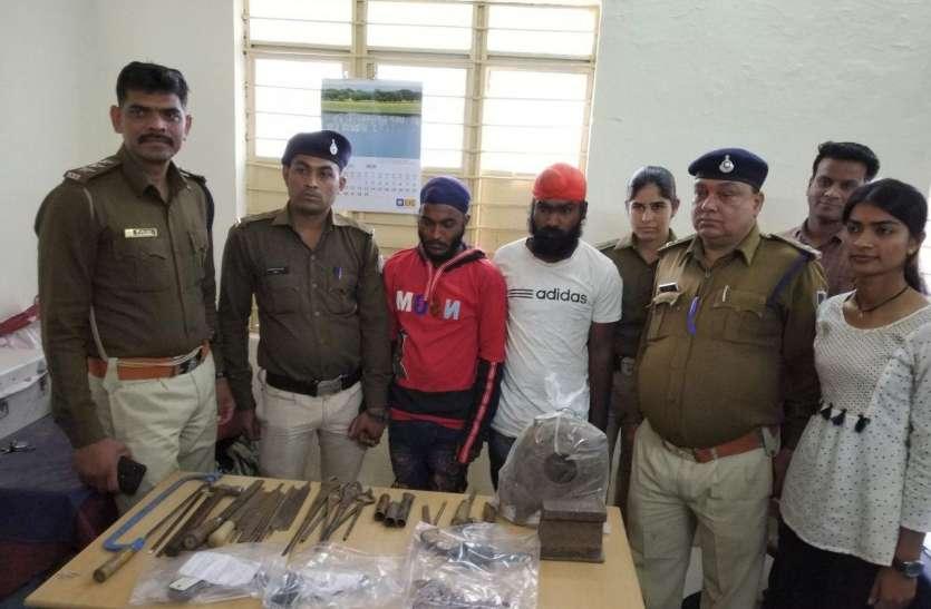 पुलिस से बचने के लिए जंगल में बनाते थे देशी कट्टे, पुलिस ने 2 आरोपितों को पकड़ा