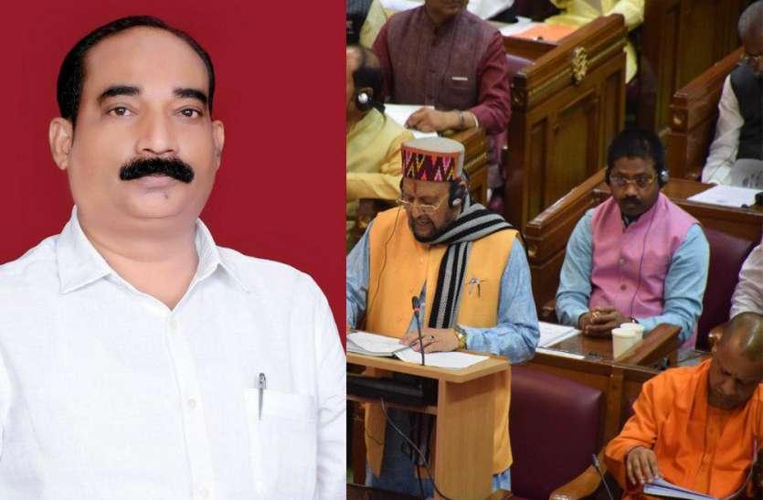#UP Budget 2020 : प्रदेश सरकार के  बजट पर बोले व्यापारी