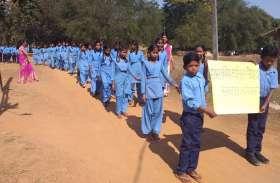 उच्च माध्यमिक विद्यालय पोड़ागुड़ा के छात्र छात्राओं ने भी निकाली रैली, कहा अब से कहें नो प्लास्टिक इन लाईफ