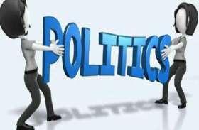 पॉलि-ट्रिक्स : जानिए पाली की राजनीति के अंदरूनी किस्से