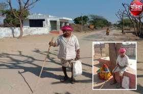 VIDEO : सीएमओ के दखल पर चेते जिम्मेदार, पेंशनरों को बीसी काउंटर के जरिए गांव में ही मिलेगी पेंशन