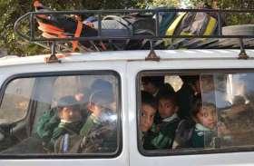 भोपाल में भी बच्चों को ठूंसकर भर रही स्कूल वैन लेकिन नहीं हो रही कार्रवाई