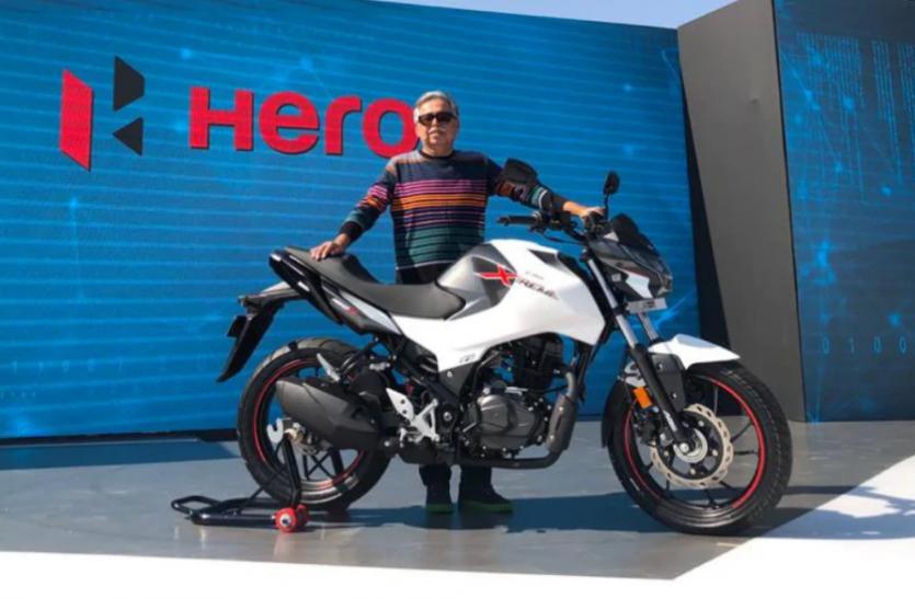 Hero ने पेश  की Xtreme 160R नेक्ड बाइक, 4.7 सेकेंड में पकड़ लेती है 60 Kmpl की स्पीड