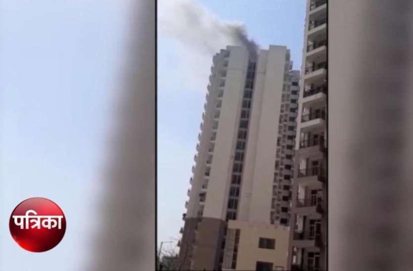 18 मंजिला इमारत में लगी आग तो चौंकाने वाला मामला आया सामने, बिल्डर की खुल गई पोल, देखें वीडियो