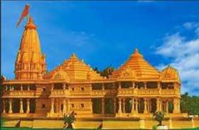 श्रीराम मंदिर ट्रस्ट की पहली बैठक बुधवार को