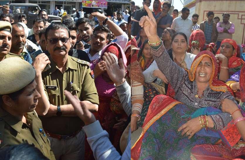 हे राम... 3 शवों के साथ आक्रोशित जनता सड़कों पर, प्रशासन को जांच रिपोर्ट का इंतजार
