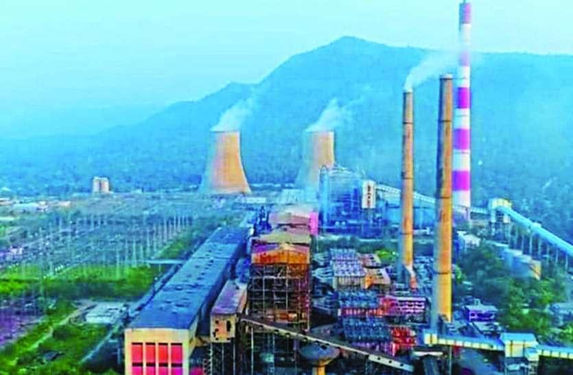 जेनको से 2 से 11 पैसे प्रति यूनिट तक महंगा हुआ बिजली उत्पादन