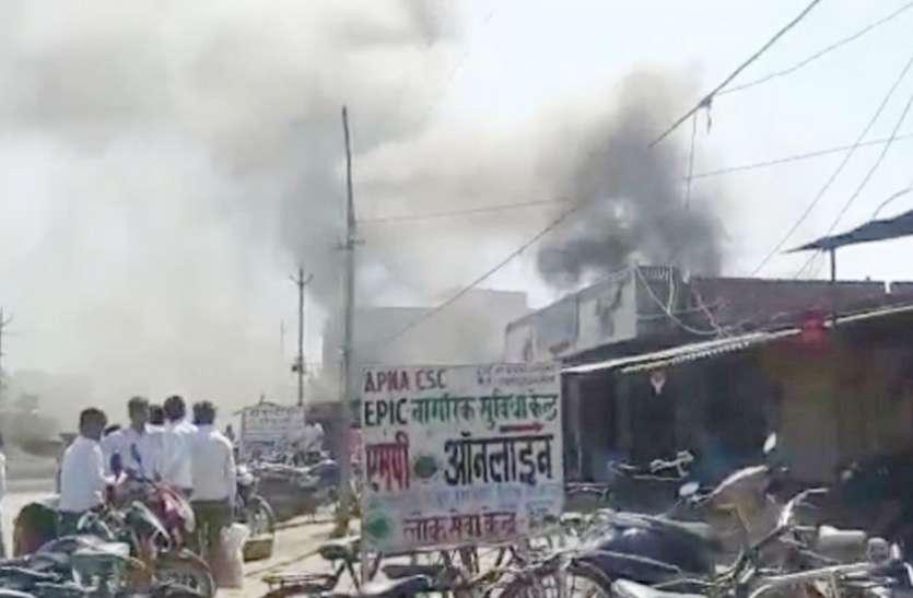 बरगवां बाजार स्थित साइकिल की दुकान में भडक़ी आग, फिर जानिए क्या हुआ