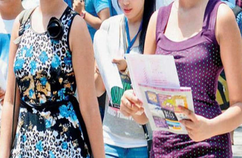 Good News: सरकार ने कसी नकेल, इंजीनियरिंग कॉलेजों की अब नहीं चलेगी मनमानी