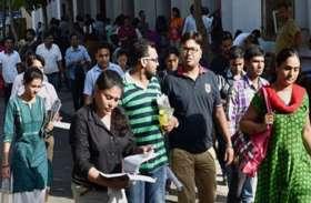 Maha Board Exam 2020: 12वीं बोर्ड परीक्षा आज से, इस बार परीक्षा में पूरे राज्य से शामिल होंगे 15 लाख 05027 हजार छात्र