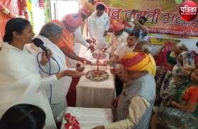 VIDEO : यहां हर्षोल्लास से मनाई शिव जयंती, चढ़ाई ध्वजा