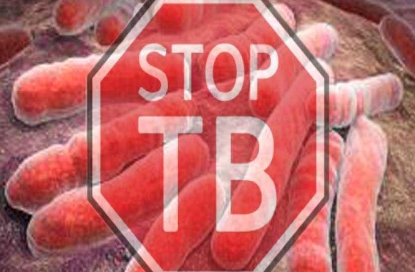 टीबी की रोकथामके लिए चलेगा अभियान, 200 टीम गठित