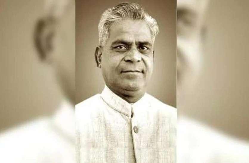 जयंती पर याद किए जा रहे Jai Narain Vyas, जानें व्यक्तित्व-कृतित्व की ख़ास बातें