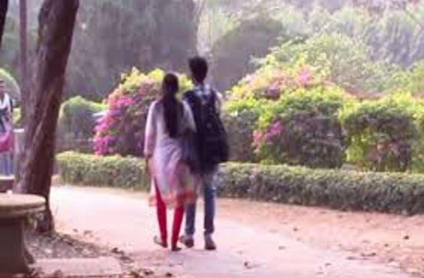 वैलेंटाइन डे के दिन युवकों ने पार्क में प्रेमी जोड़े को दौड़ाया, वीडियो हुआ वायरल, एसपी ने 4 पुलिसकर्मियों को किया निलंबित
