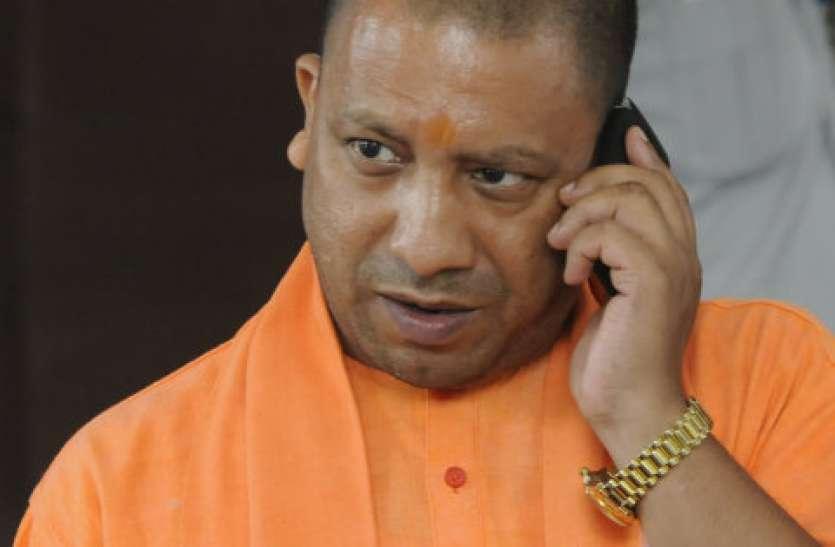 यूपी के अलीगढ़ में जहरीली शराब पीने 8 की मौत, गुस्साए सीएम योगी ने दोषियों पर NSA लगाने के आदेश दिए