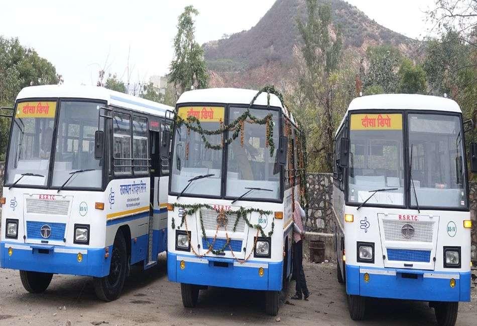 बजट से पहले गुड न्यूज: दौसा को मिली पांच नई रोडवेज बसों की सौगात