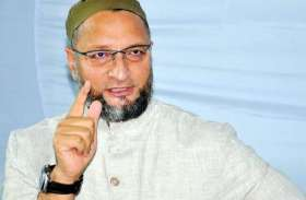 UIDAI ने मांगे नागरिकता के सबूत, सरकार पर बरसे ओवैसी