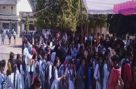 कॉरियर मेला के पहले दिन 490 युवाओं ने कराया पंजीयन