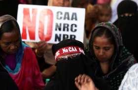 चेन्नई : मद्रास हाईकोर्ट की मनाही के बावजूद मुस्लिम संगठनों ने CAA-NRC के खिलाफ निकाला मार्च