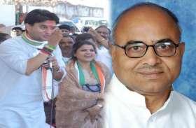 कांग्रेस नेत्री ने ज्योतिरादित्य सिंधिया से की अलग पार्टी बनाने की मांग, मंत्री बोले- ऐसे लोगों को तुरंत बाहर करें