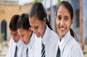 Maha HSC Board Exam 2020: एचएससी बोर्ड परीक्षा छात्रों का जोश, अंग्रेजी पेपर रहा संतोषजनक
